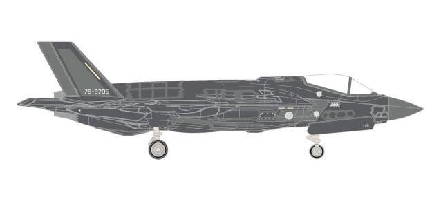 "558426-001 Lockheed Martin F-35A Lightning II ""JASDF 79-8705"", Herpa Wings"