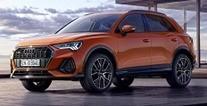 501.18.036.32 Audi Q3 2018, Pulse Orange, Audi