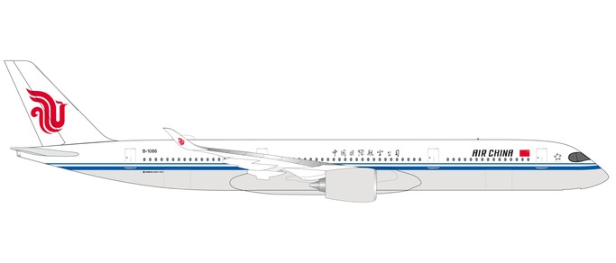 "531917 Airbus A350-900 ""Air China"", Herpa Wings"