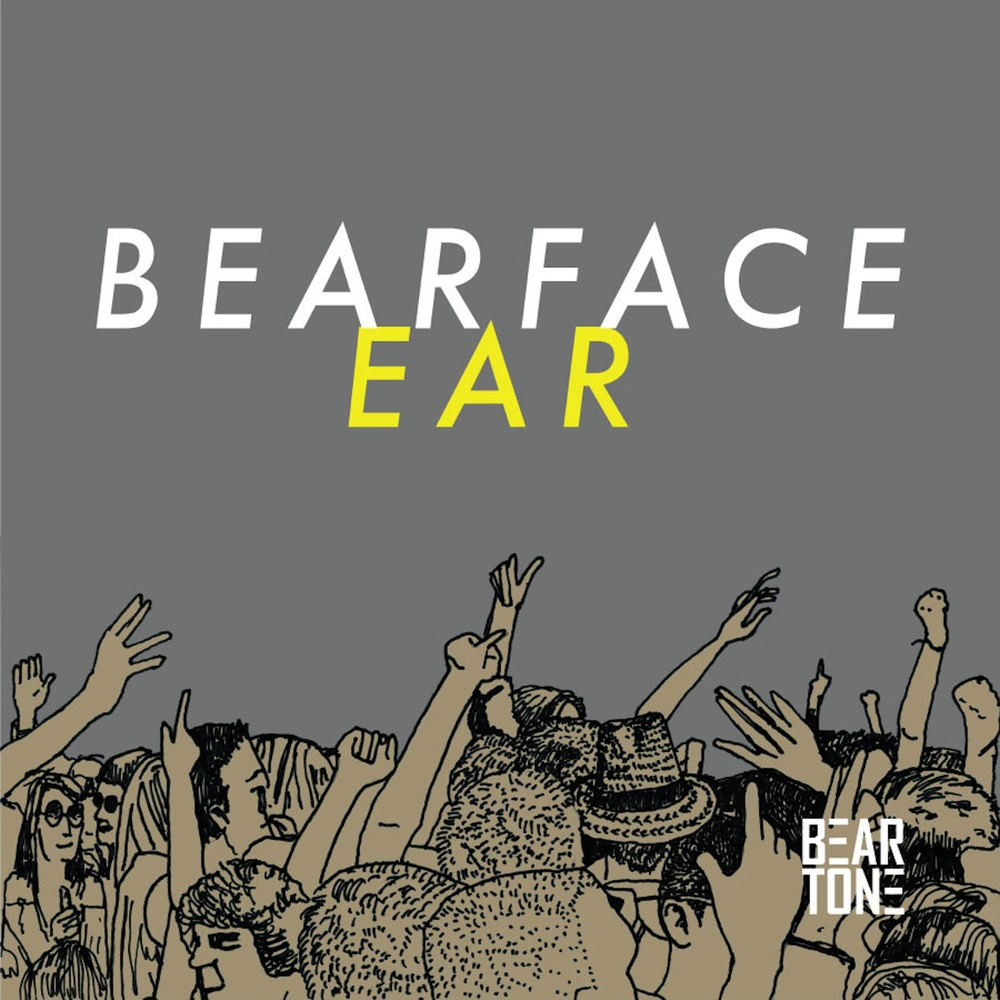 ear-record-cover-smaller