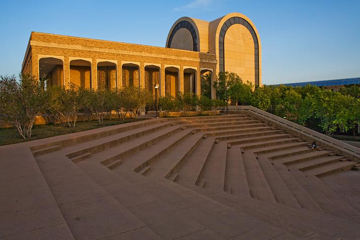 Universidad Cristiana de Abilene, Texas.