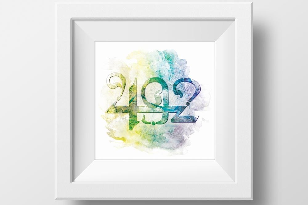 492_Framed.jpg