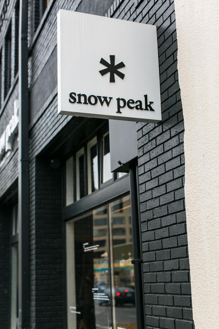 snow peak-3596.jpg