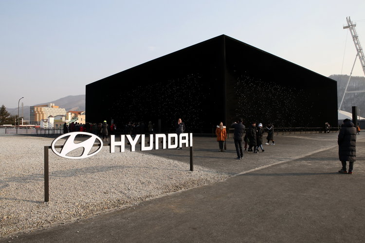 Exterior of Hyundai's Hydrogen Pavilion at the PyeongChang Olympic Plaza, February 10. Source: Hyundai Motor Group.