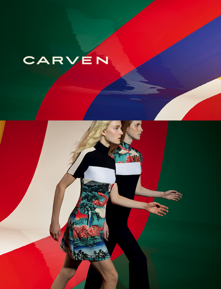 CAMPAIGNSS15_CARVEN5.jpg