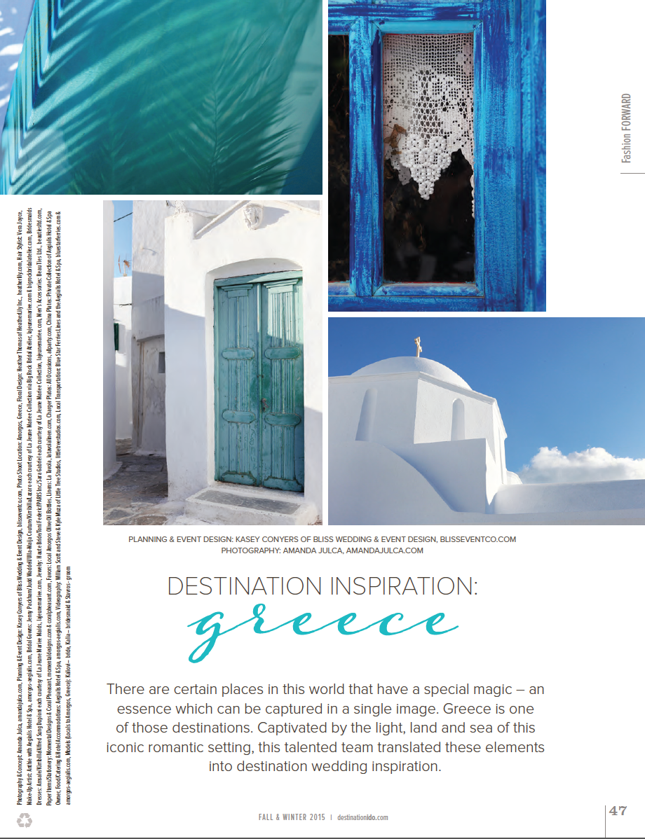 Amorgos, Greece 01.png