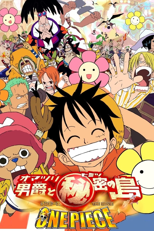 One Piece: Baron Omatsuri and the Secret Island by Mamoru Hosoda
