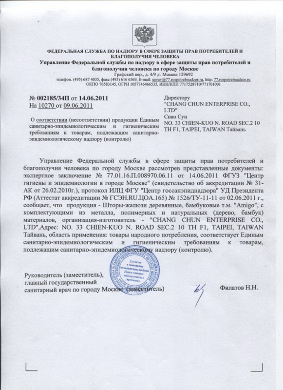 sertificate04.jpg