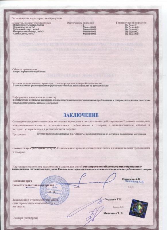 sertificate03.jpg