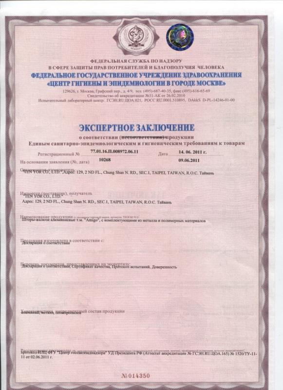 sertificate02.jpg