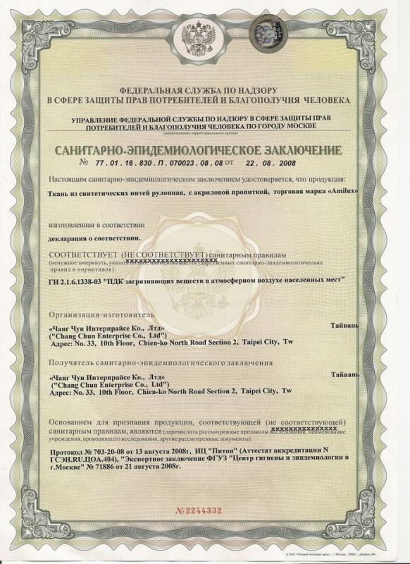 sertificate01.jpg