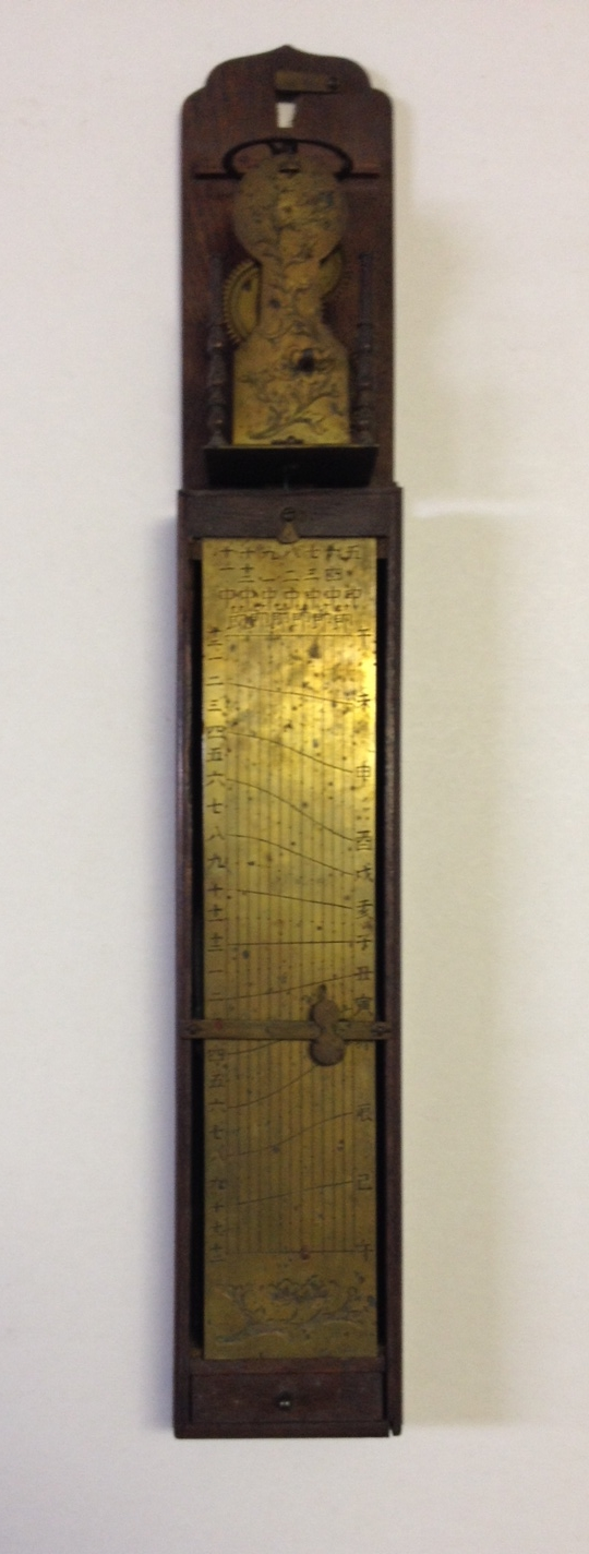 Japanese Pillar Clock