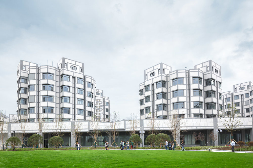 United World College (UWC) - Changshu Campus