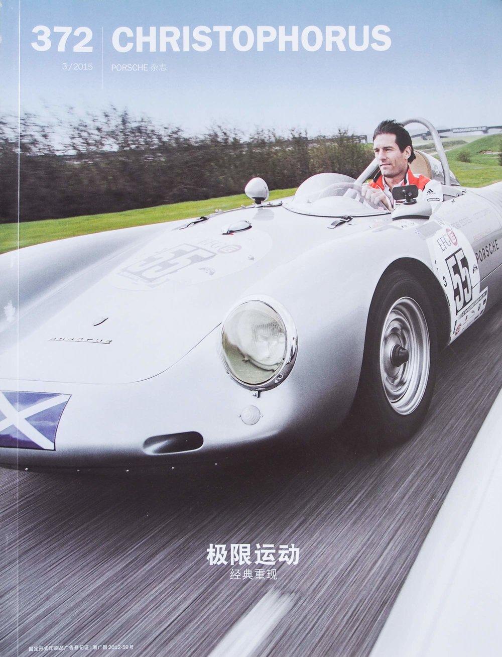 Christophorus 201503_Porsche_1.jpg