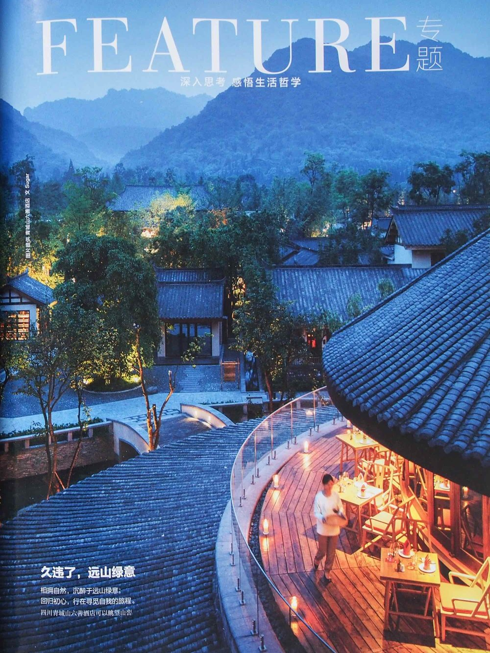 Elle Decoration | August 2015 - Six Senses Qingcheng Mountain