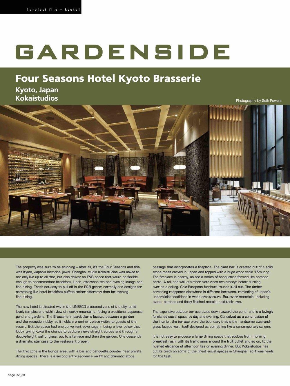 Hinge | May 2017 - Brasserie at Four Seasons Hotel Kyoto | Kokaistudios