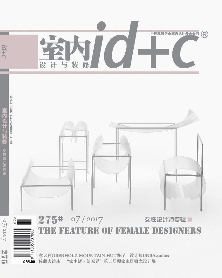 idc 201707_MTM Skincare Chengdu.jpg