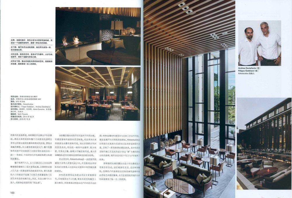 Trends 201706_Brasserie_2.jpg