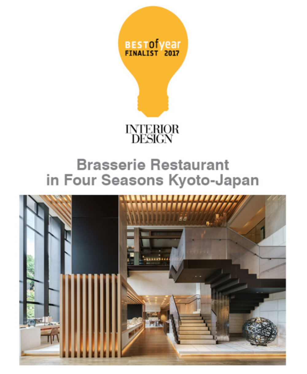 【Award】Brasserie Restaurant Nominated Finalist for 2017 BoY Award  - Kokaistudios' restaurant project, Brasserie in Four Seasons Kyoto was nominated finalist for the