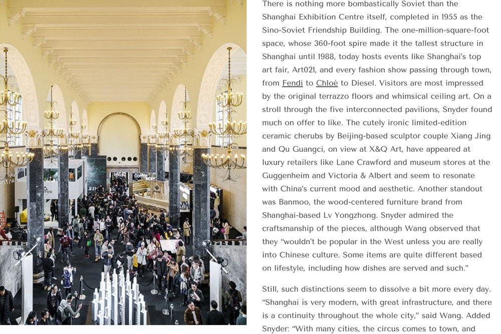 Introspective Magazine_Design Shanghai_4.jpg