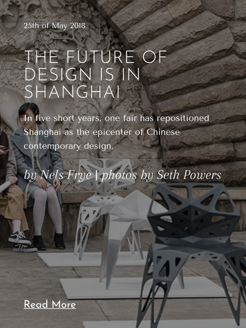 Introspective Magazine | May 2018 - Design Shanghai 2018