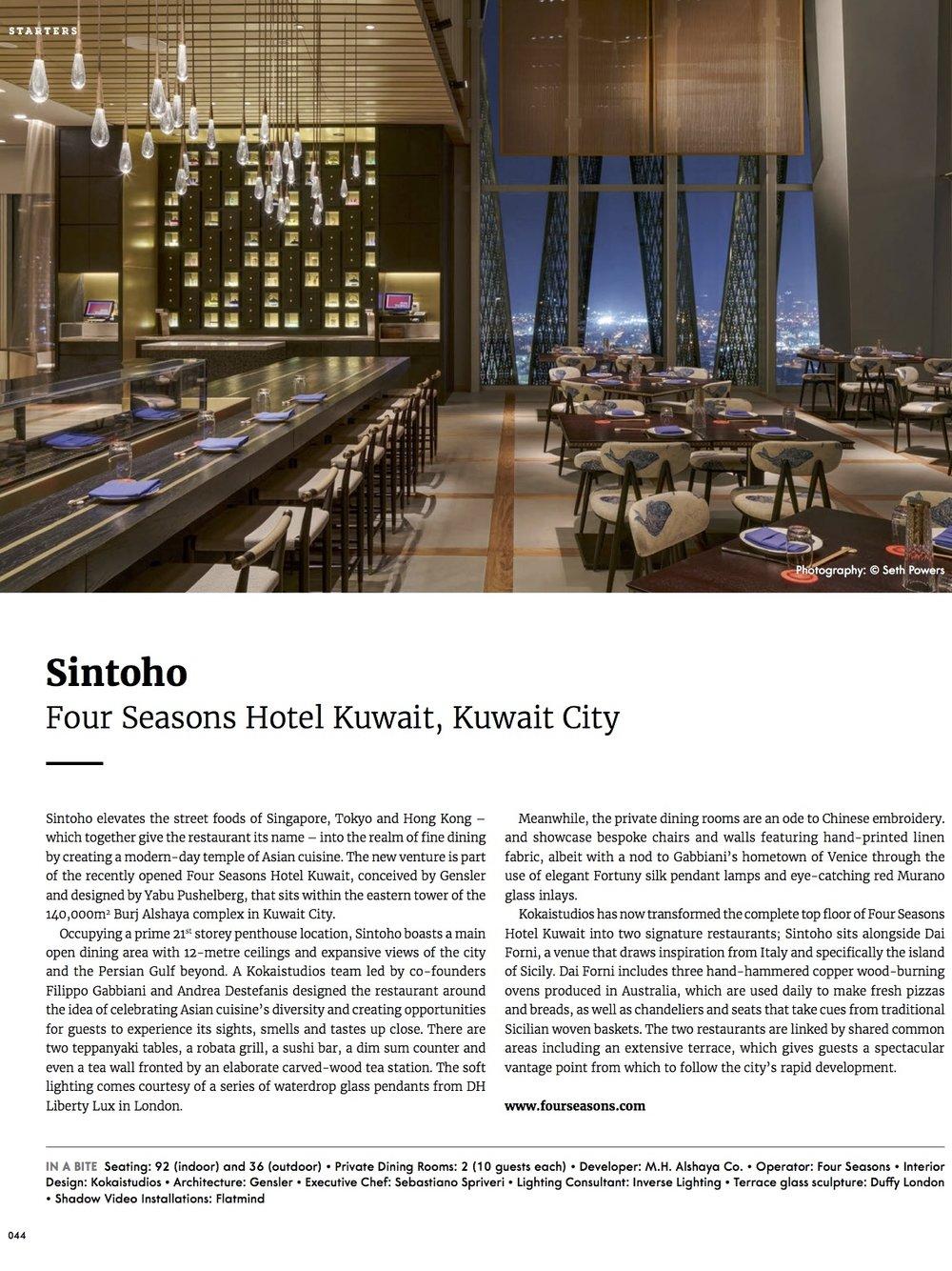 Supper | Issue 11 July 2018 - Sintoho at Four Seasons Hotel Kuwait |Kokaistudios