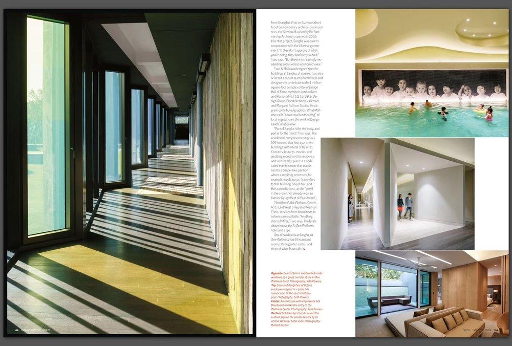 Interior Design 201802_Sangha_3.JPG