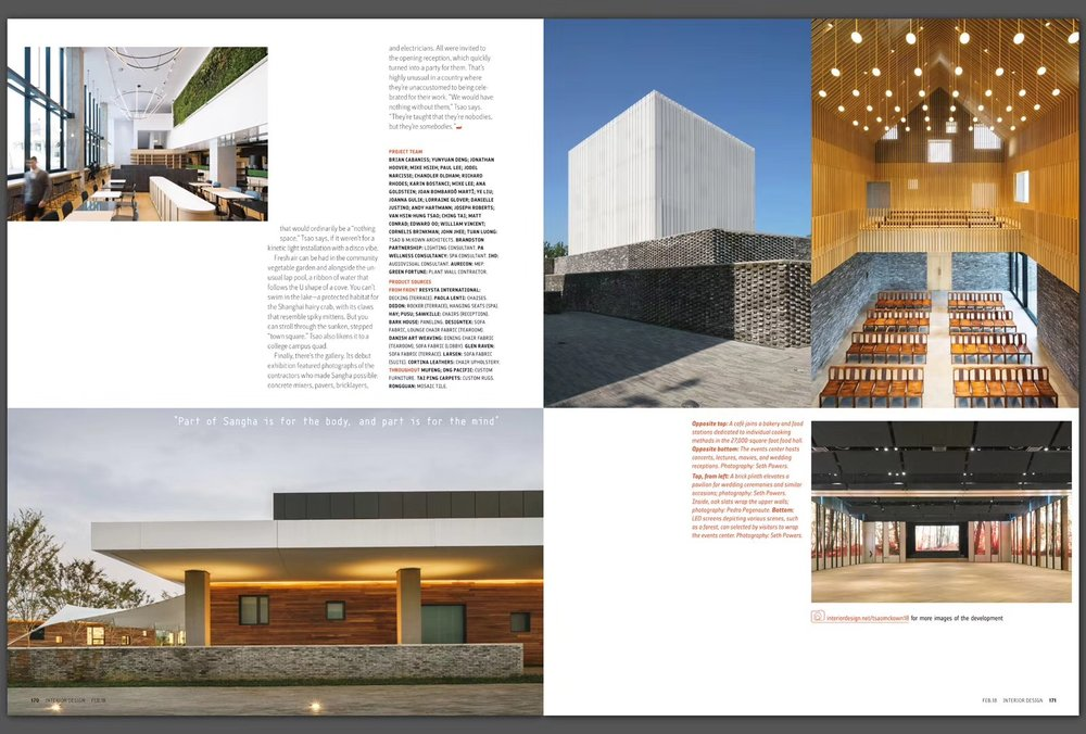 Interior Design 201802_Sangha_6.JPG