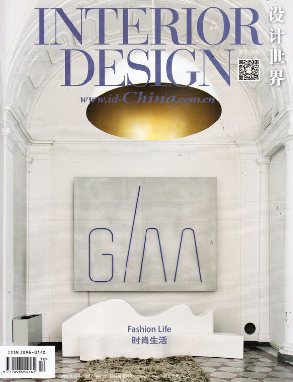 Interior-Design-China_201610_cover.jpg