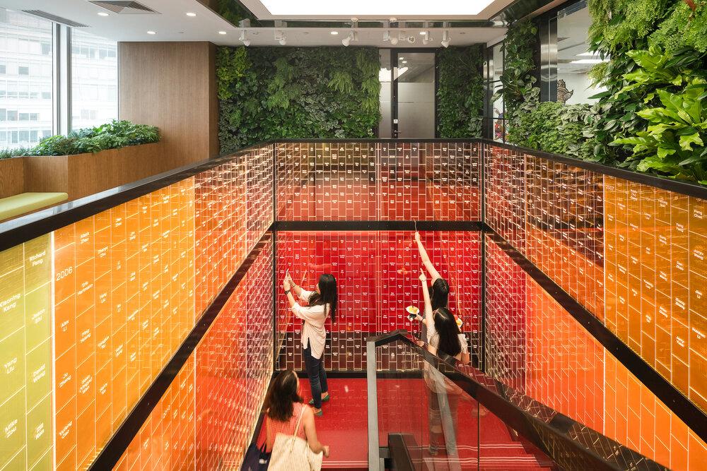 Google Beijing Office