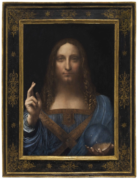 Attributed to Leonardo da Vinci [Public domain], via Wikimedia Commons