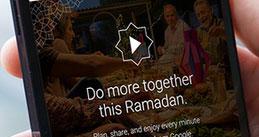 Google Ramadan Microsite