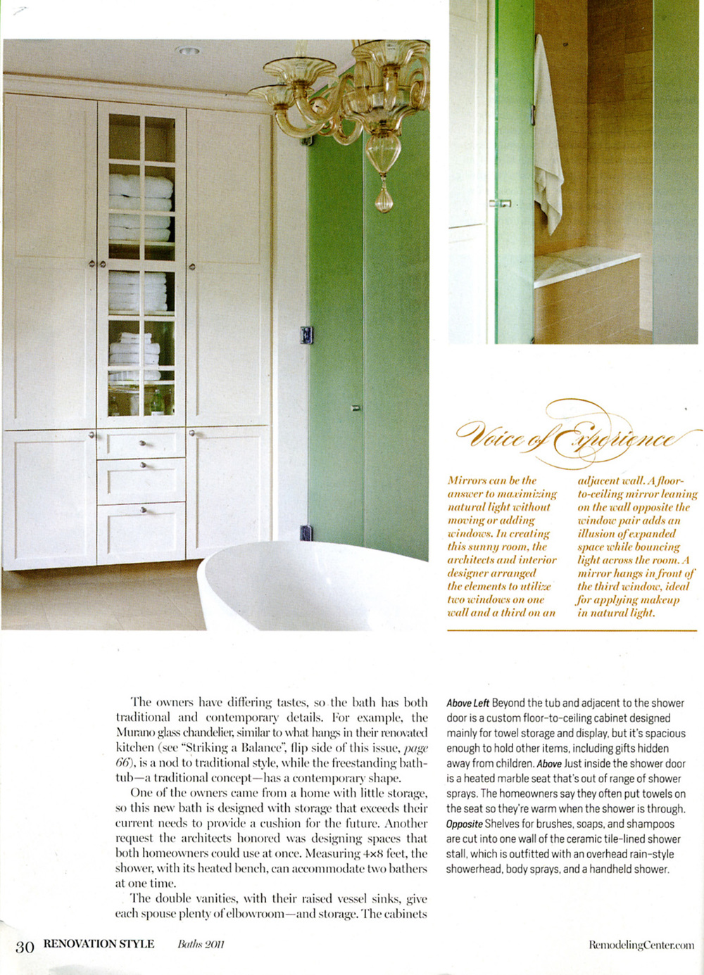 Bath Image_03.jpg