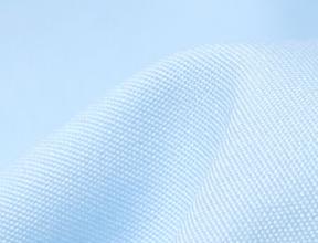 Broadcloth fabric.