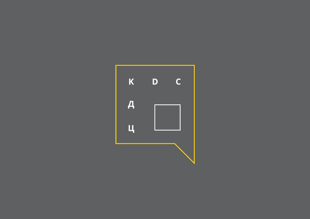 kdc_4_hellodesign.jpg