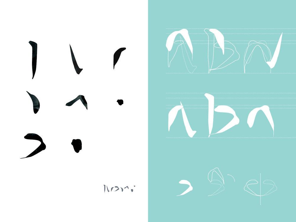 hellodesign-nomi-04.jpg