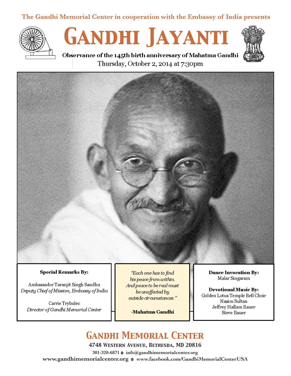essay on gandhi jayanthi Our third important national festival is the gandhi jayanti it is celebrated on 2nd october every year mahatma gandhi, the father of our nation was born on 2nd october 1869.