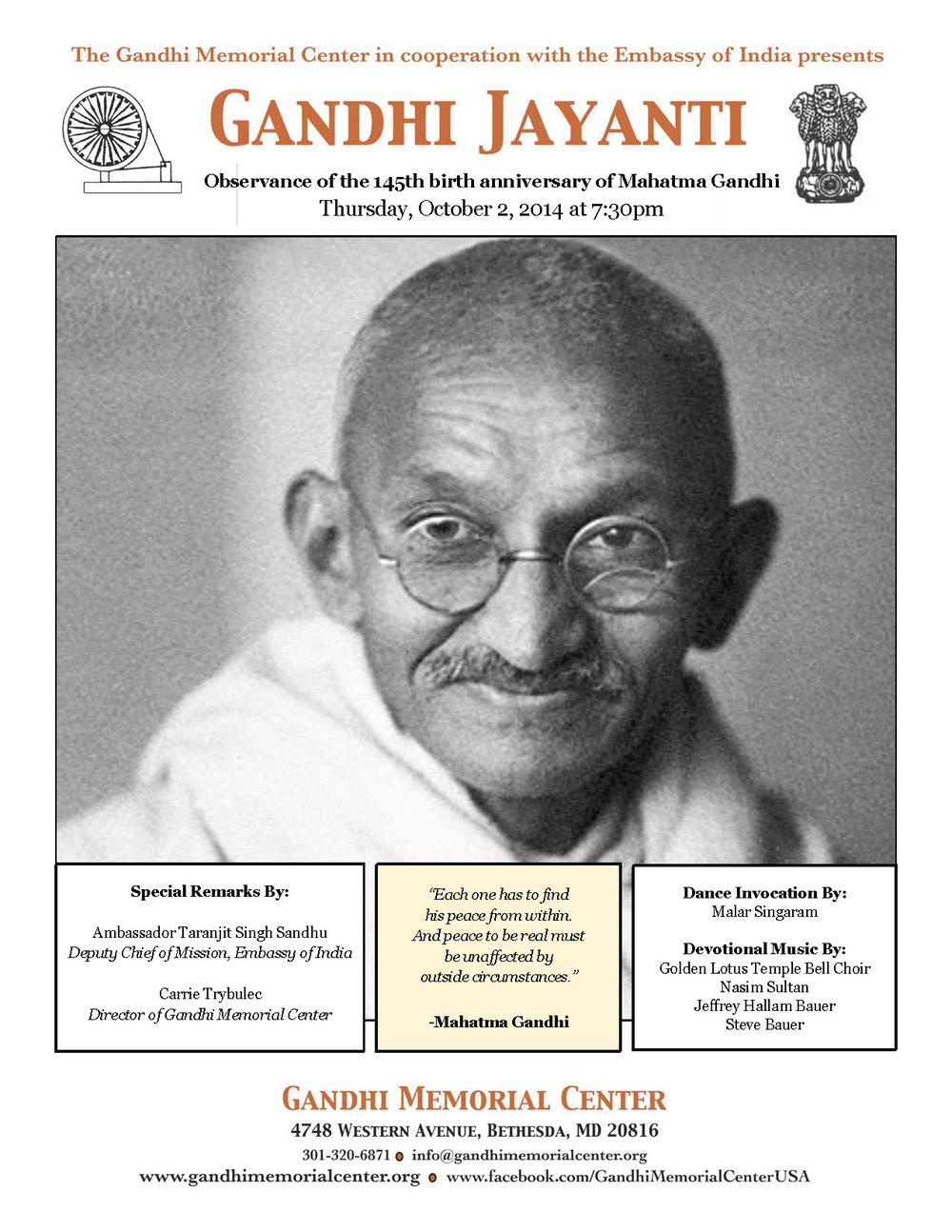 essay on gandhi jayanti in english महात्मा गाँधी जयंती पर भाषण कविता एवं जीवन essay on gandhi jayanti every english essays.