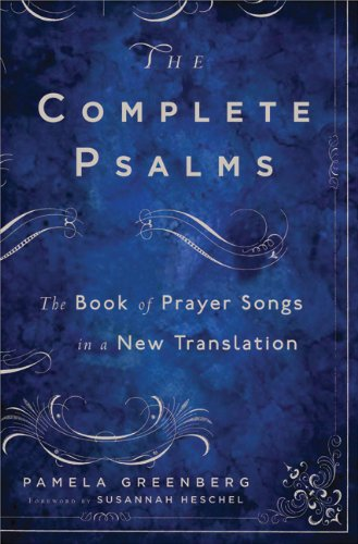 Complete Psalms.jpg