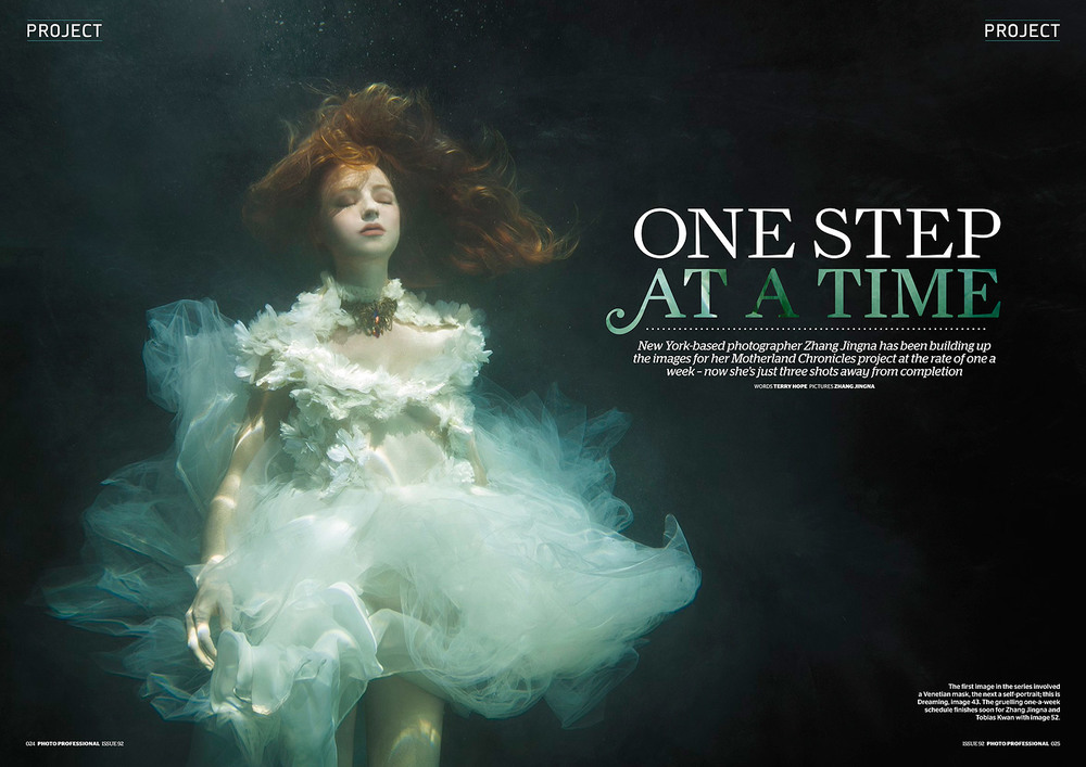 """One Step At a Time"",  Photo Professional Magazine , April 2014"