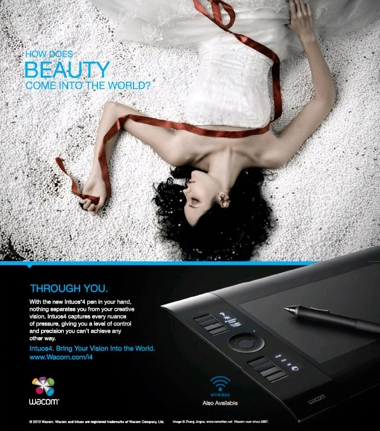 When Beauty Comes to Life  Wacom, 2009