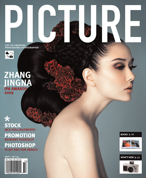 Picture Magazine , Cover, Sept/Oct 2009
