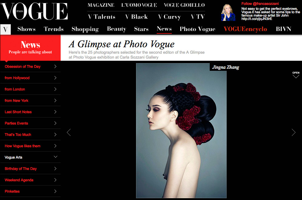 """A Glimpse at Photo Vogue"",  Vogue Italia, Vogue Arts,  2 May 2013"