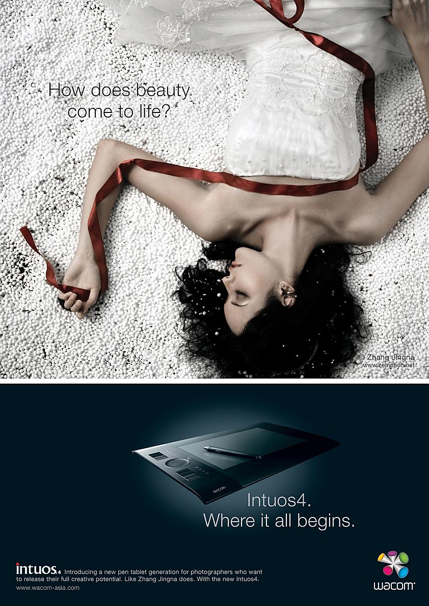 """""""Beauty"""",  Wacom Intuos Campaign,  2009"""