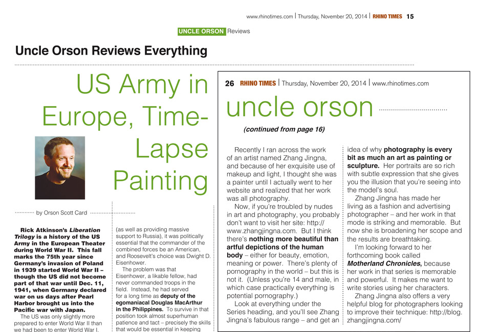 "Orson Scott Card, ""US Army in Europe, Time-Lapse Painting"",  Rhino Times , November 20, 2014, 26."