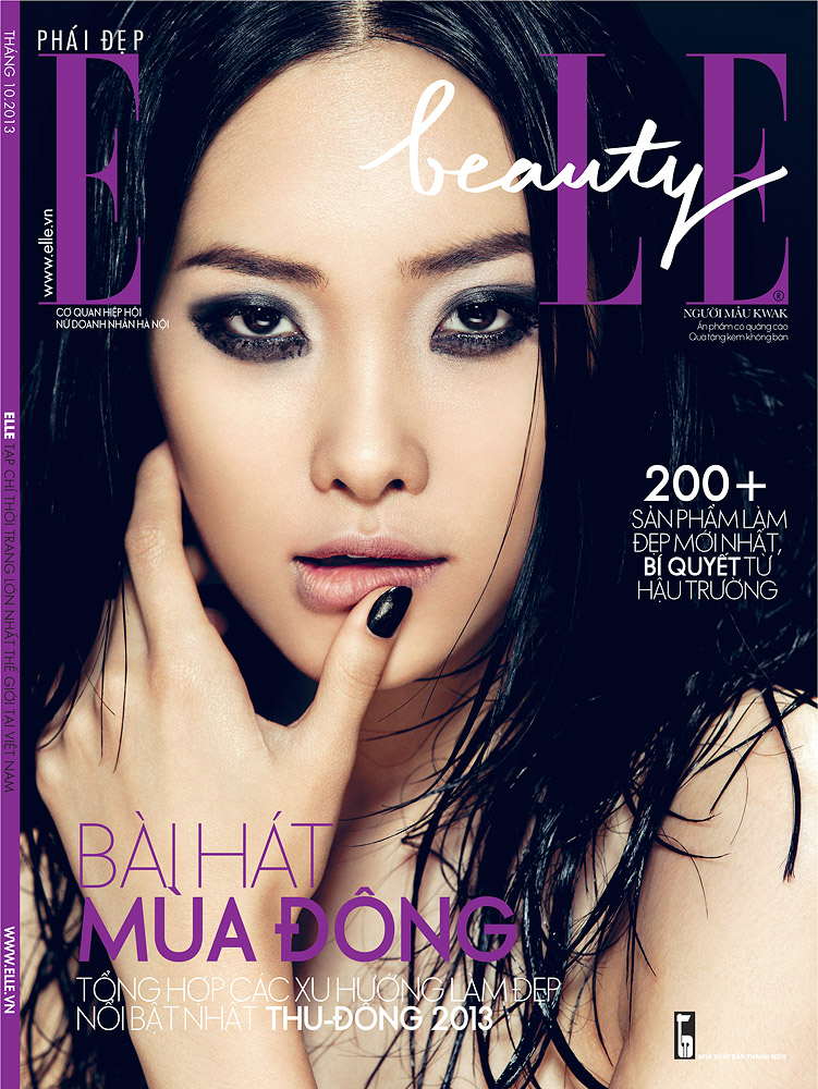 Elle Vietnam  Beauty Issue Cover, September 2013