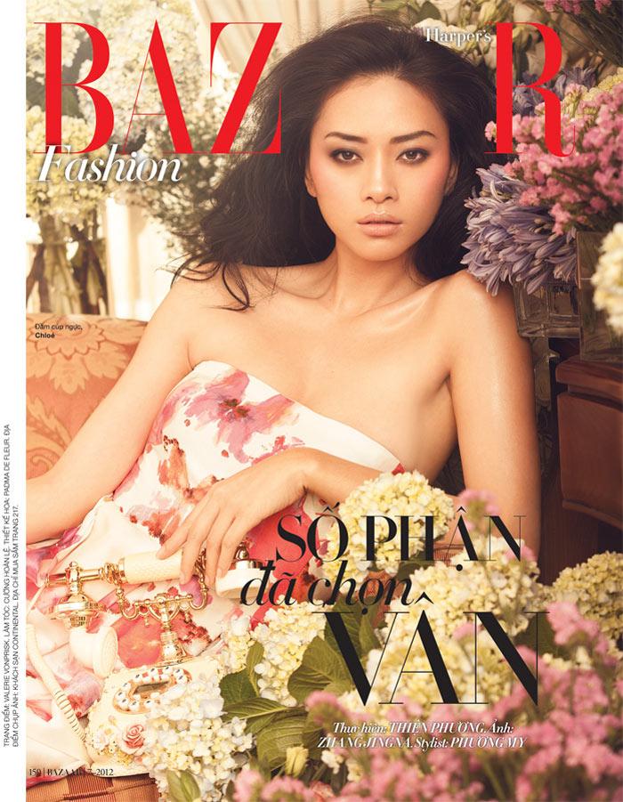 Harper's Bazaar Vietnam  , July 2012 Ngo Thanh Van