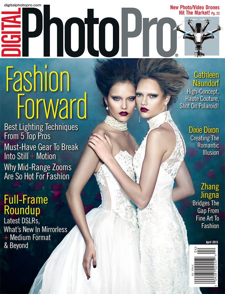 Digital Photo Pro,  Cover & Interview, March/April 2015