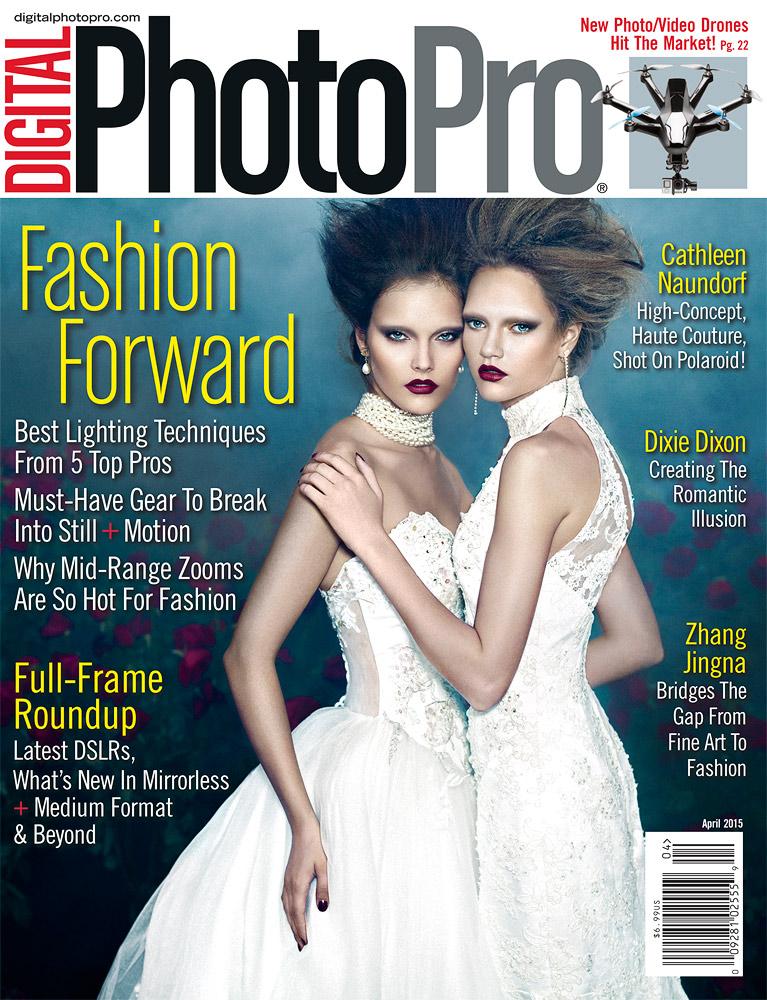 Digital Photo Pro,  Cover & Interview, March/April 2015