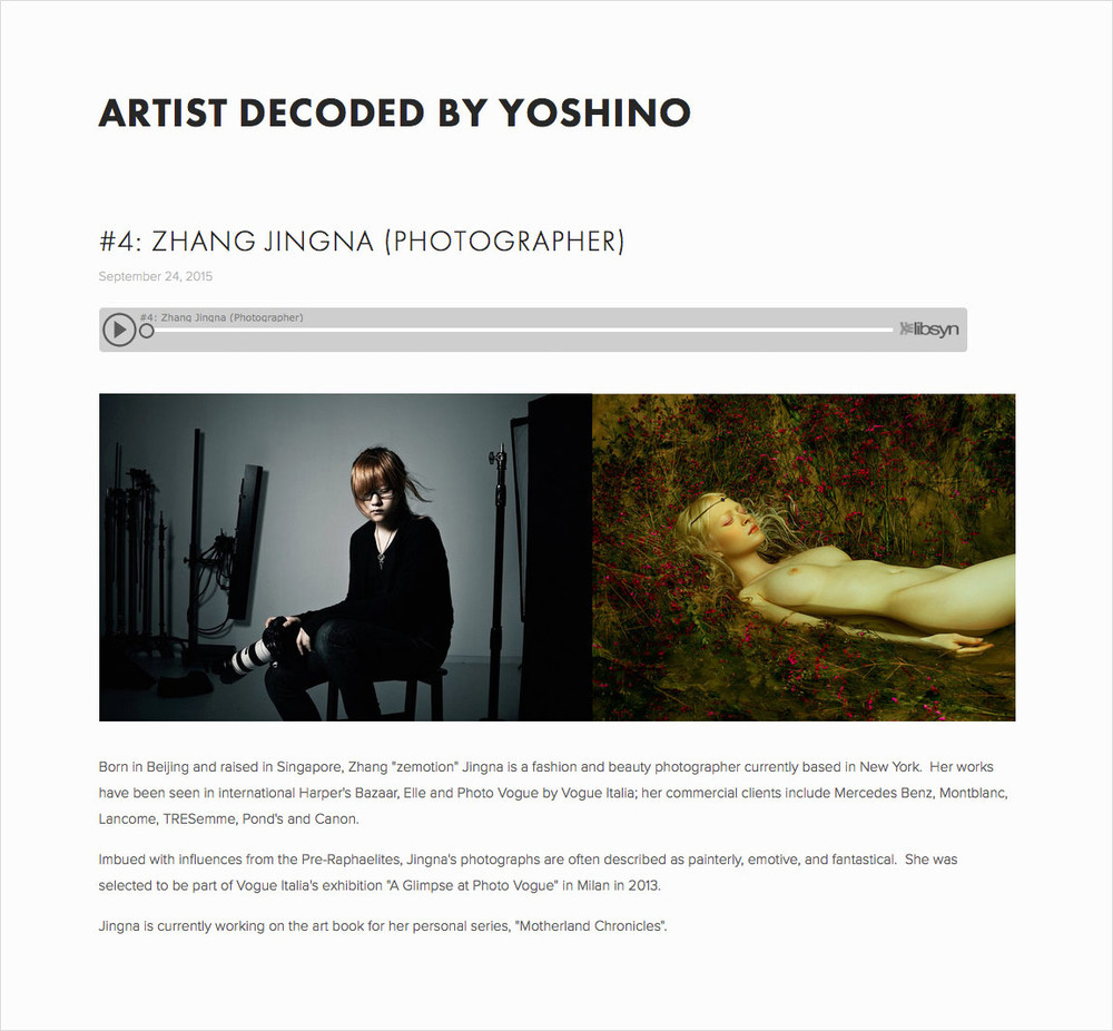 Artist Decoded by Yoshino, #4 - Interview with Zhang Jingna , Sept 2015
